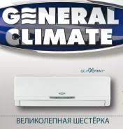 General Climate GC-F06HRN1 / GU-F06HN1